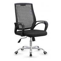 China Lightweight Adjustable Mesh Office Chair With Nylon Castor High Durability on sale