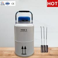 Best TianChi 3L Portable Liquid Nitrogen Tank YDS-3-50 Stainless Steel Storage Container Quotation wholesale