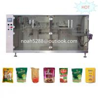 China Advanced Pre-made Pouch Packing Machine EM-210 on sale
