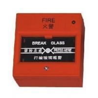 Best Fire Alarm Red wholesale