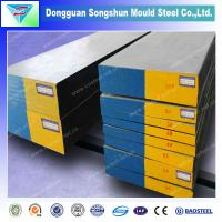 China Alloy structural steel|AISI 4340 steel plate made in China on sale