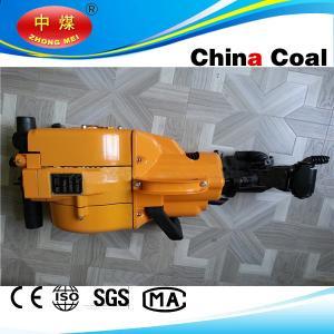 China HOT SALE YN27C gasoline rockdrill machine on sale