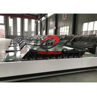 Best YIKE GROUP Automatic Flute Laminating Machine 1300A 1450A 1650A For Beer / Wine Box wholesale
