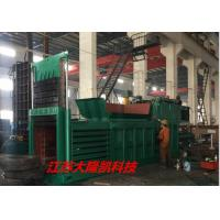 Best Automatic Horizontal Baling Machine / Plastic Baler Machine Hydraulic wholesale