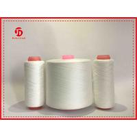 Quality High Tenacity 100% Spun Polyester Yarn , High Strength Plastic Tube Cone Yarn for sale