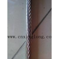 Cheap steel wire rope 1*19(12+6+1) ,EN12385-4,Dia 0.4-20.0mm for sale