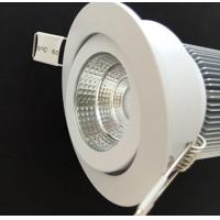 China 10W high power COB led down light fixtures on sale