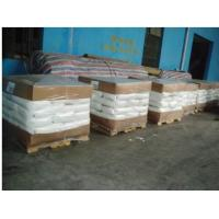 Best fumed silicon dioxide A-200 wholesale