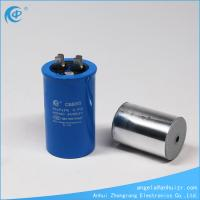 Best Factory Price CBB65 AC Motor Running Capacitor and Starting Capacitor wholesale