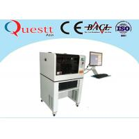 Best Imported Rapid Scanner 3D Crystal Laser Engraving Machine With 532 Nm Wavelength wholesale