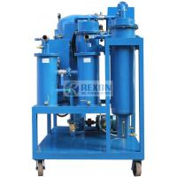 China Dehydration Type Lube Oil Purifier Free / Dissolved Water Removal Plant TYA-50 / 3000LPH on sale