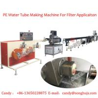 Best White LDPE Coil Irrigation Pipe Extrusion Machine , 1/4''OD ( 6.35mm*4.57mm ) Water Tube Extrusion Line wholesale