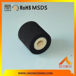 China Diameter 40*40 Black color HZXJ type ink roller on sale