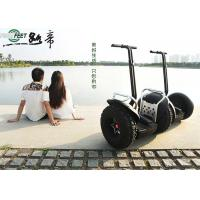 Best High-Tech Long Range Electric Off Road Scooter With Powerful Two Big Motor wholesale