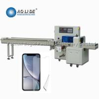 China Plant Separated  Film Packing Machine PID Control Temperature Mobile Phone Protection on sale