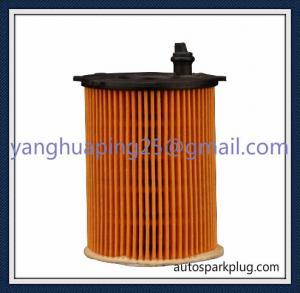 Best Oil Separator Oil Filter 1109AY 9656432180 For Peugeot Citroen wholesale