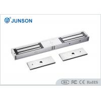 China 1200 Lb LED Fail Secure Electromagnetic Door Lock For Sliding Door-JS-500DS on sale
