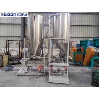 Best Linear Plastic Vibrating Screen Machine Set With Removable Hopper wholesale