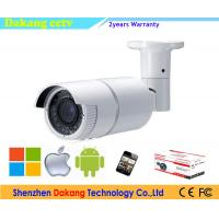 40M IR 2MP HD TVI Camera Weatherproof With Hikvision TVI DVR