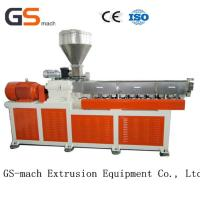 Best High Speed Double Screw Extruder With Air Cooling Hot Cutting Pelletizing System wholesale
