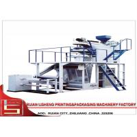 China Rotary Machine Head Film Blowing Machine For Polypropylene on sale