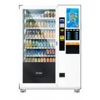 China Drink And Coffee Vending Machine With 19 Inch Touch Screen 110V / 220V on sale