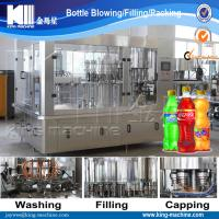 China full automatic bottled cola production line on sale