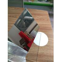Best Silvery 2mm Thickness Gum Acrylic Perspex Sheet Cast Acrylic Sheets wholesale