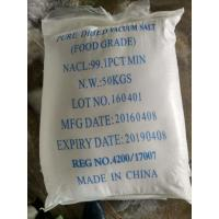China Cheap price common salt manufacture from China with high top standard on sale