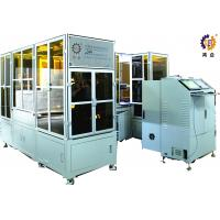 Best Fully Automatic Hydraulic Die Cutting Machine For Rolling Material wholesale