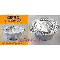Round Disposable Aluminium Foil Containers for Food Packaging,catering