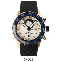 China Hotsell Wrist Watch Men Watches Hand Decoration Apperal on sale