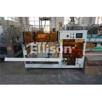 Buy cheap Juice Bottled Water Production Line Automatic Bottle Carton Erector Top Loading from wholesalers