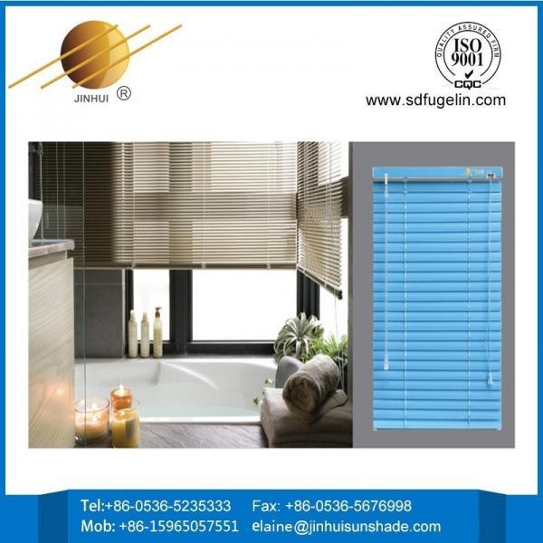 Cheap Aluminum blinds/aluminum window blinds/aluminum venetian blind for sale