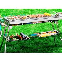 Best Factory price outdoor villa Easy Carry BBQ grill outdoor charcoal Barbecue Grill wholesale