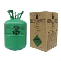 Best Freon R22 gas ,99.9%purity R22 refrigerant gas for sale wholesale