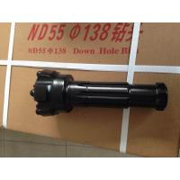 China High-pressure DTH Hammers Tungsten Carbide Down The Hole 12inch DTH Drill Bits for Mining Drilling on sale