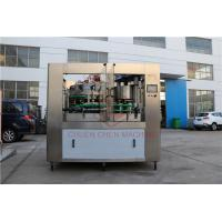 Aluminum Tin Can Filling Machine Carbonated Energy Drink Canning Filling Sealing