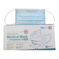 Buy cheap DISPOSABLE PROTECTIVE SURGICAL MEDICAL 3-PLY FACE MASK ON STOCK from wholesalers