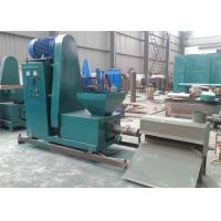 7.5kw Saw Dust / Charcoal / Coal Briquetting Machine With Different Shape