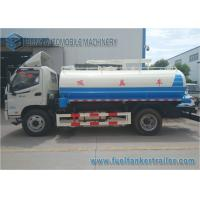 China Foton Aumark Stainless Steel Sanitation Water Tanker Truck Vacuum Pump Truck 8000L on sale