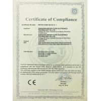 SHENZHEN BROSFUTURE ELECTRONICS TECHNOLOGY CO.,LTD. Certifications
