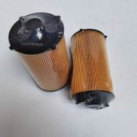 Best Lubricating Oil Filter Element 5041797640 Applicable To SAIC Iveco Oil Filter 504272431 Hongyan Jieshi wholesale