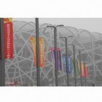 Buy cheap Indoor/Outdoor Fabric Cloth Banner with Heat Transfer Printing from wholesalers