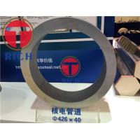 China Cold Drawn Heavy Wall Steel Tubing For Light And Heavy Industry on sale