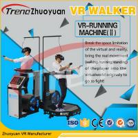 Buy cheap 360 Degree Interactive Virtual Reality Simulator Walker For Multiplayers product