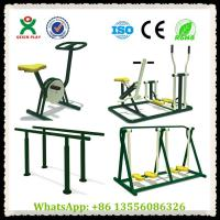 China Outdoor Sports Equipment For School Outside Sports Facility for Students on sale