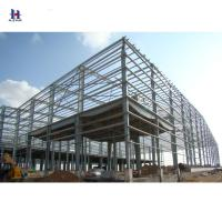 China Prefab Steel Warehouse Buildings and Metal Warehouse Building Kits on sale