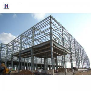 Best Q235 factory price Prefab Steel Warehouse Buildings and Metal Warehouse Building wholesale