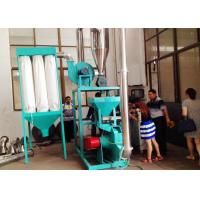 Dust Collection Pulverizer Machine For Powder , Water Cooling Small Pulverizer Machine
